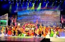 Les patrimoines de Quang Nam font leur festival