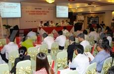 Solutions d'accès aux ressources financières pour les PME