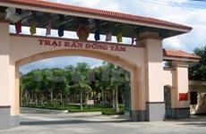 Visite de la plus grande ferme aux serpents du Vietnam