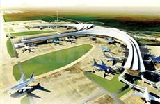 Aéroport international de Long Thành à l'horizon 2023