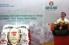 L'usine d'azote de Ca Mau produit la millionième tonne d'urée