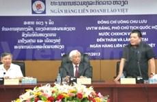 La Banque Lao-Viet contribue à améliorer le bien-être social au Laos