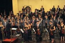 Le concert de Mozart se produira en août à Hanoi