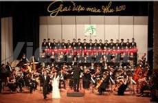 La musique classique fera vibrer l'automne méridional