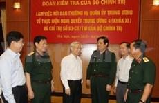 Les efforts de la Commission militaire centrale dans l'édification du Parti appréciés