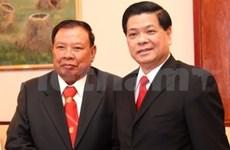 Le Vietnam et le Laos renforcent leur coopération