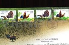 Publication d'une collection de timbres Vietnam-Singapour