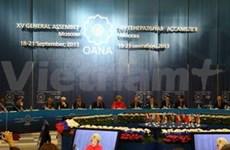 Ouverture de la 15e Assemblée générale de l'OANA