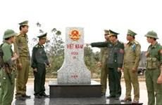 Vulgarisation du statut des frontières Vietnam-Laos