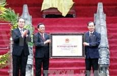 Vestige historique de Lam Kinh, patrimoine national spécial
