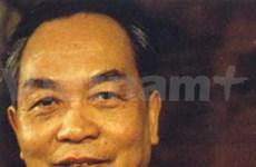Le général Vo Nguyên Giap parle de la première guerre