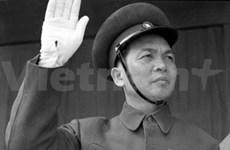 Des amis étrangers expriment leur regret après le décès du général Giap