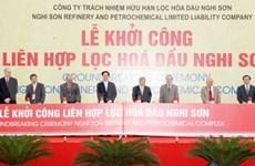 Lancement du chantier du complexe de Nghi Son