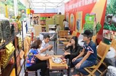 Clôture du 2e Festival du thé de Thai Nguyen