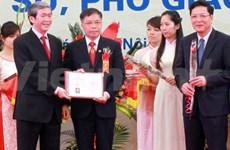Distinction de 571 nouveaux professeurs et professeurs délégués en 2013
