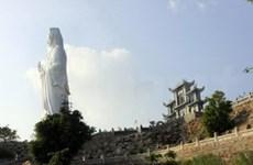 La pagode Linh Ung-Bai But de Da Nang