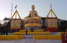Anniversaire de l'entrée au nirvana de l'empereur Trân Nhân Tông
