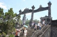 Fondation du Club des patrimoines mondiaux du Vietnam