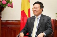 Vietnam: défense et promotion des droits de l'homme