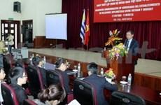 Vietnam et Uruguay fêtent l'anniversaire de leurs relations