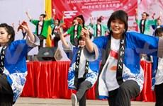 Une fête culturelle japonaise à l'occasion du Nouvel An 2014