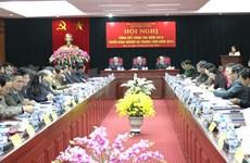 Région du Nord-Est : mise en oeuvre des devoirs de 2014