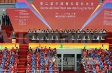 Célébration du 64e anniversaire des relations Vietnam-Chine à Hong Kong