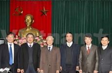Renforcement des affaires intérieures et lutte contre la corruption