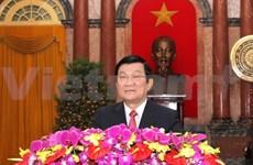 Le président formule ses voeux du Têt traditionnel au peuple