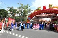 La fête de Nghinh Ông (cérémonie d'accueil de la Baleine) à Vung Tàu