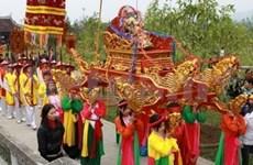 Phu Tho: fête en commémoration de la Mère Au Co