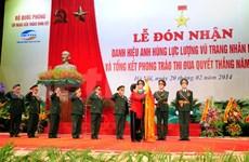 Télécommunications : Viettel, Héros des forces armées populaires