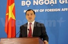 Les droits de l'homme placés au centre des politiques du Vietnam
