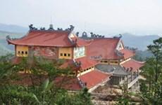 Inauguration de la pagode ayant le plus grand hall du Vietnam