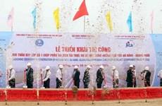 Construction d'un nouveau tronçon de l'autoroute Da Nang-Quang Ngai