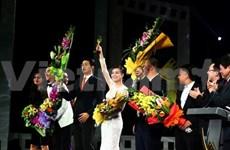 "Cinéma : ''Thân tuong"" reçoit le Cerf-volant d'or"