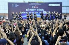 Ho Chi Minh-Ville lance l'Heure de la Terre 2014
