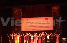 Journée de la Francophonie: lancement réussi avec le concert à plusieurs voix