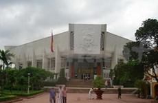 """Exposition """"Progrès de la créativité scientifique et technologique du Vietnam"""""""
