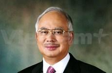 Le PM malaisien entame sa visite officielle au Vietnam