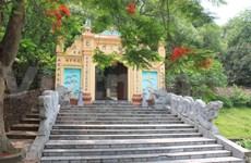 La pagode Tieu