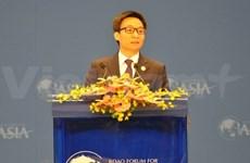 Le Vietnam à la conférence du Forum de Boao