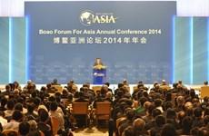 Ouverture du Forum de Boao pour l'Asie