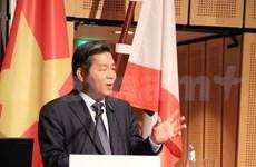 Forum sur l'investissement du Vietnam 2014 à Berlin