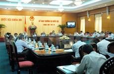 Ouverture de la 27e réunion du Comité permanent de l'AN