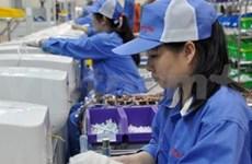 Ariston: inauguration d'une usine de chauffe-eau électrique à Bac Ninh