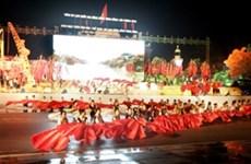"""Le 3e Festival """"Hoa Phuong Do"""" débutera le 9 mai à Hai Phong"""