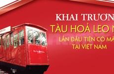 Inauguration du premier train de montagne au Vietnam