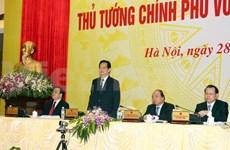 Conférence entre le Premier ministre et les entreprises 2014