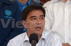 Thaïlande : l'opposition veut différer les législatives